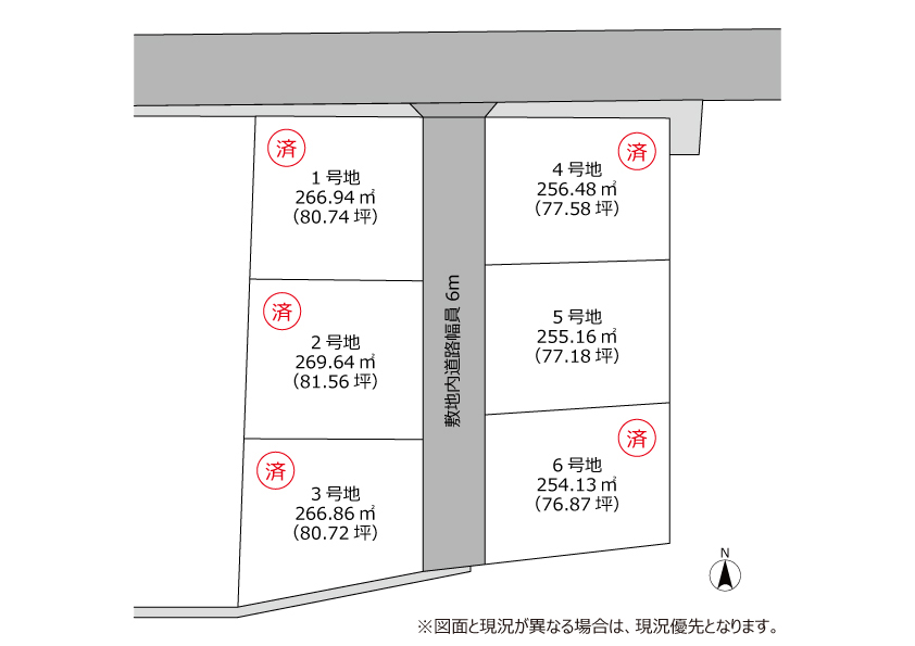 吉永グリーンタウンIII分譲地 図面