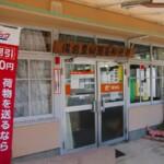 賃貸アパート フレグランス熊山(熊山駅郵便局)