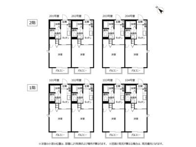 賃貸アパート アルティマA 間取り図(全戸)